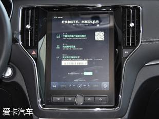 上汽荣威2017款荣威RX5新能源