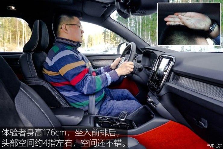 沃尔沃(进口) 沃尔沃XC40(进口) 2019款 T5 四驱运动日暮水晶白限定版