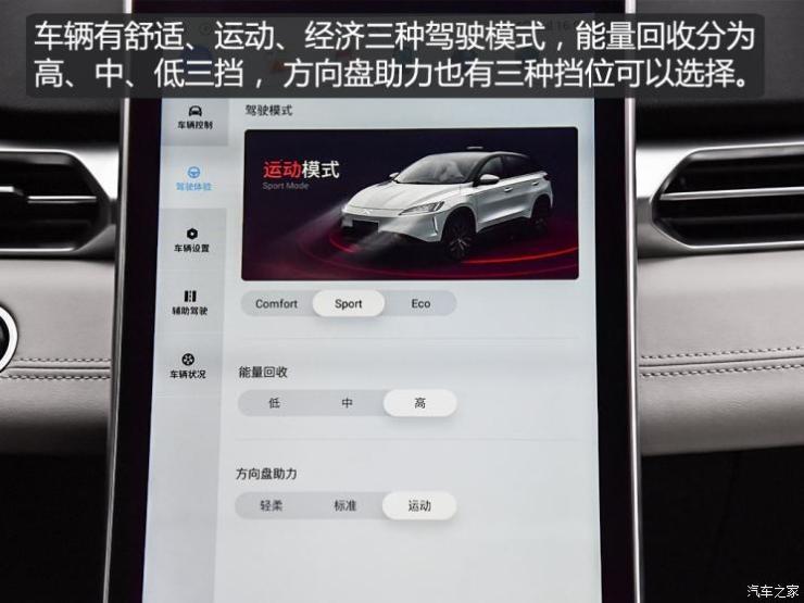 小鹏汽车 小鹏汽车G3 2018款 尊享版
