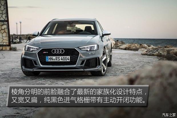 Audi Sport 奥迪RS 4 2018款  RS 4 Avant