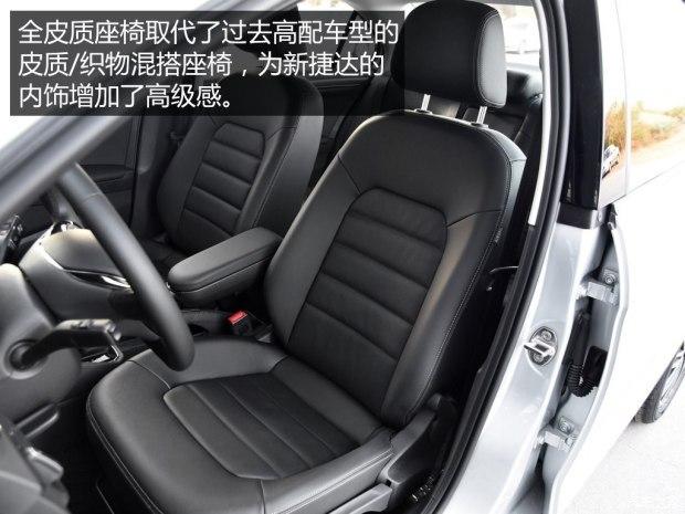 一汽-大众 捷达 2017款 1.5L 自动基本型