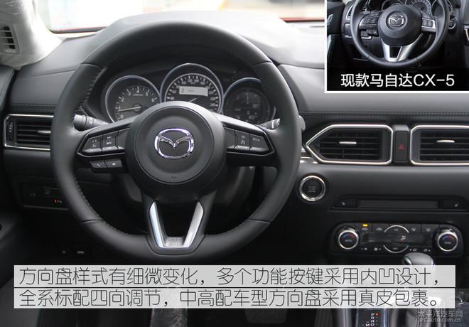 实力进一步提升 新款马自达CX-5实拍