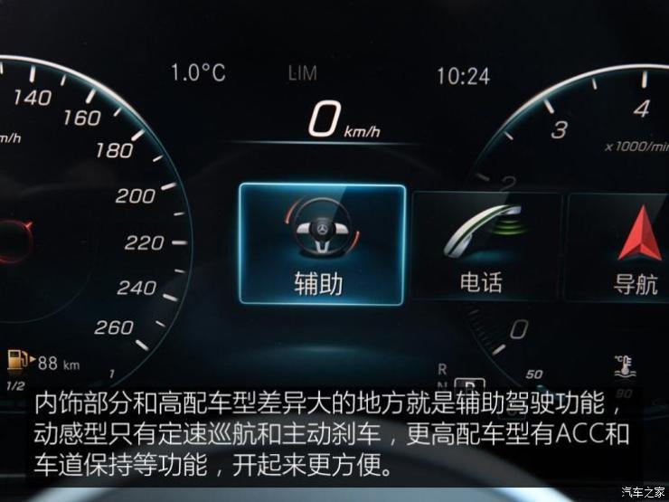 奔驰(进口) 奔驰GLE 2020款 GLE 350 4MATIC 动感型