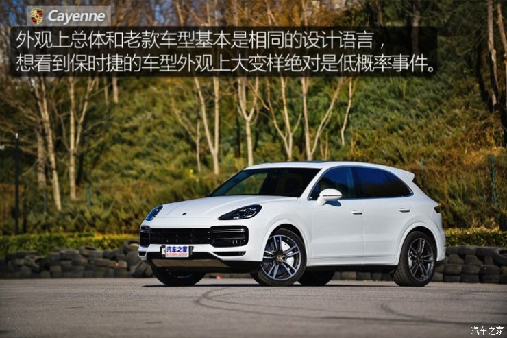 保时捷 Cayenne 2018款 Cayenne Turbo 4.0T