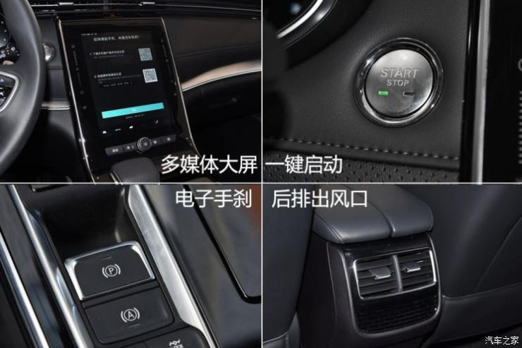上汽集团 荣威RX5 MAX 2019款 300TGI 手动4G互联精英版
