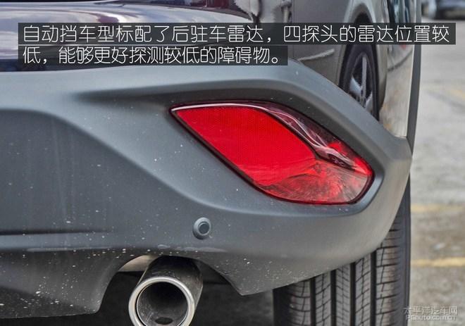 2018款马自达CX-4购车手册