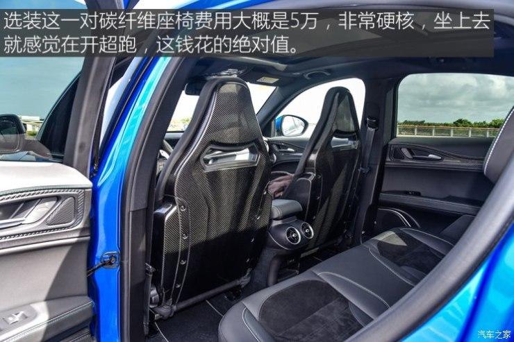 阿尔法·罗密欧 Stelvio 2018款 2.9T 510HP 四叶草版