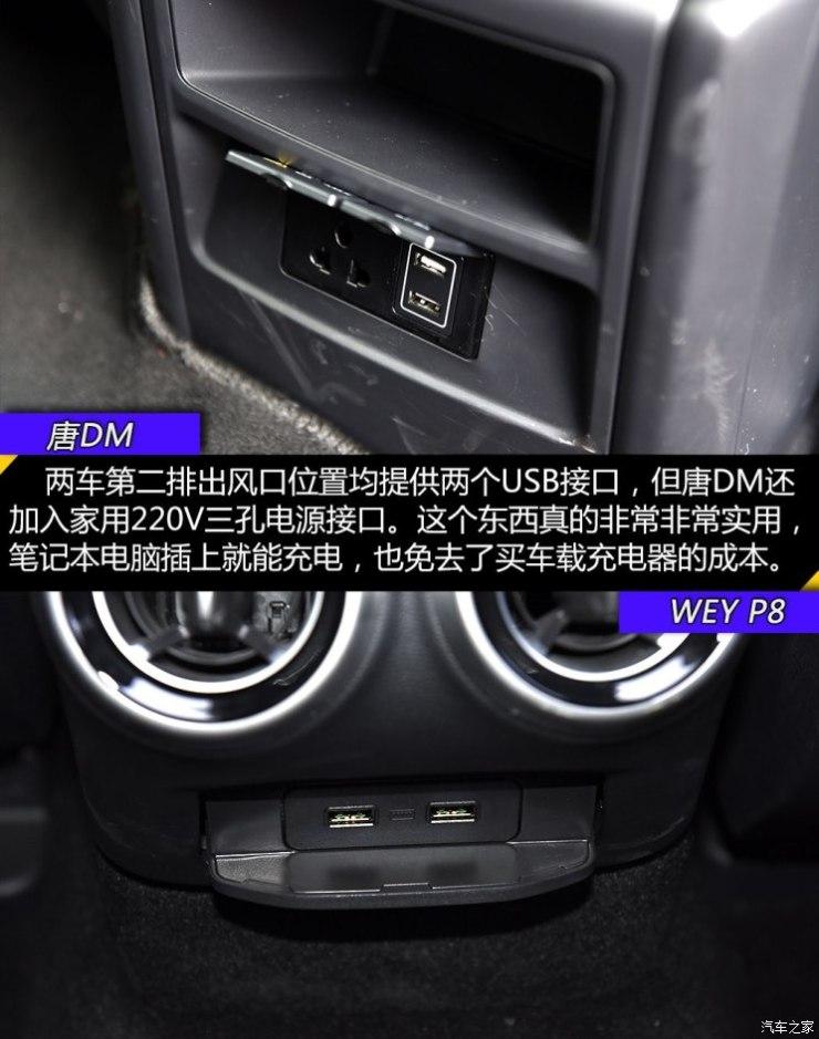 比亚迪 唐新能源 2018款 2.0T 全时四驱智联创领型 7座