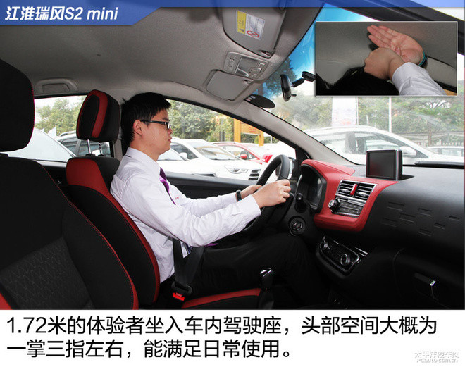 5万元也能买SUV了 实拍江淮瑞风S2 mini