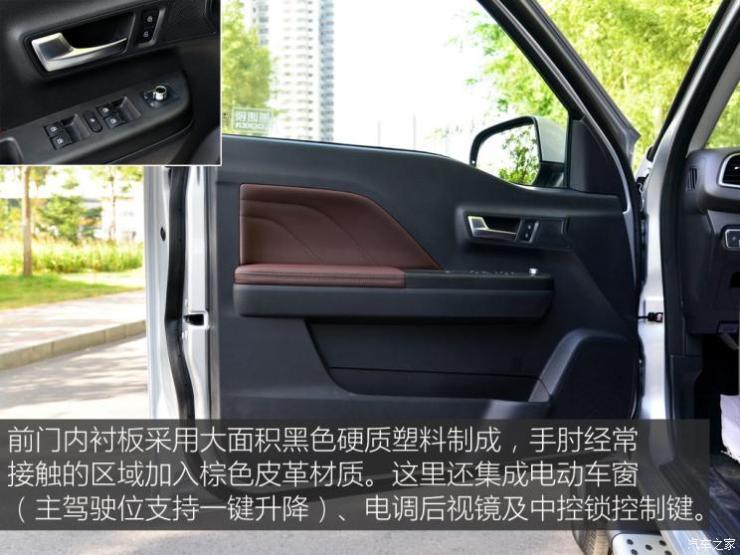 长城汽车 风骏7 2018款 基本型