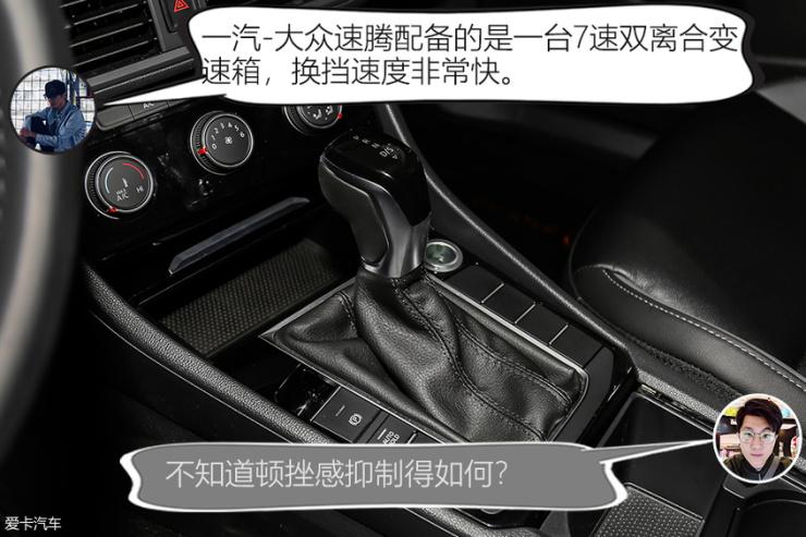 2019款一汽-大众速腾200TSI自动舒适型变速箱