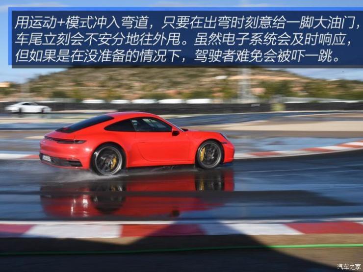保时捷 保时捷911 2019款 Carrera S 3.0T