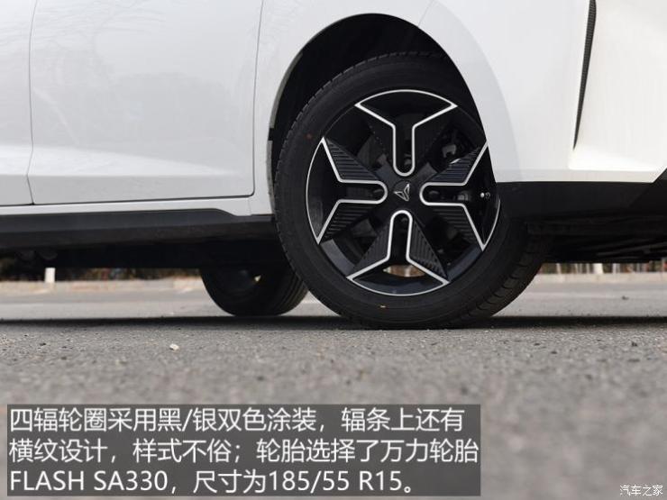 新特汽车 SITECH DEV 1 2018款 创睿版