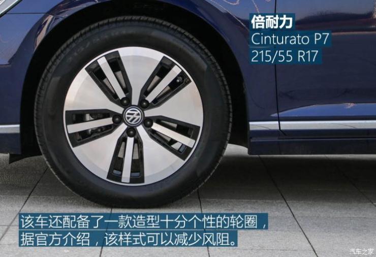 大众(进口) 蔚揽新能源 2019款 GTE
