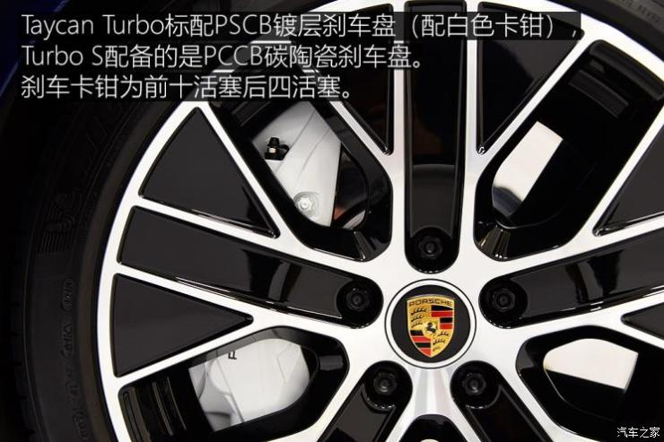保时捷 Taycan 2019款 Turbo