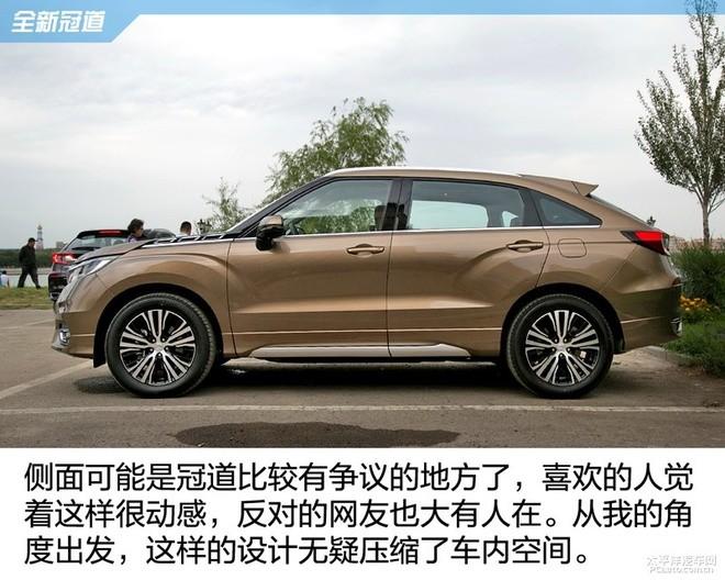 舒适取向的中型SUV 广汽本田冠道静态体验