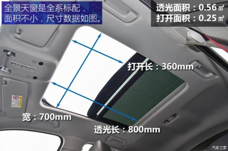 一汽-大众奥迪 奥迪Q3 2019款 40 TFSI quattro 时尚动感型