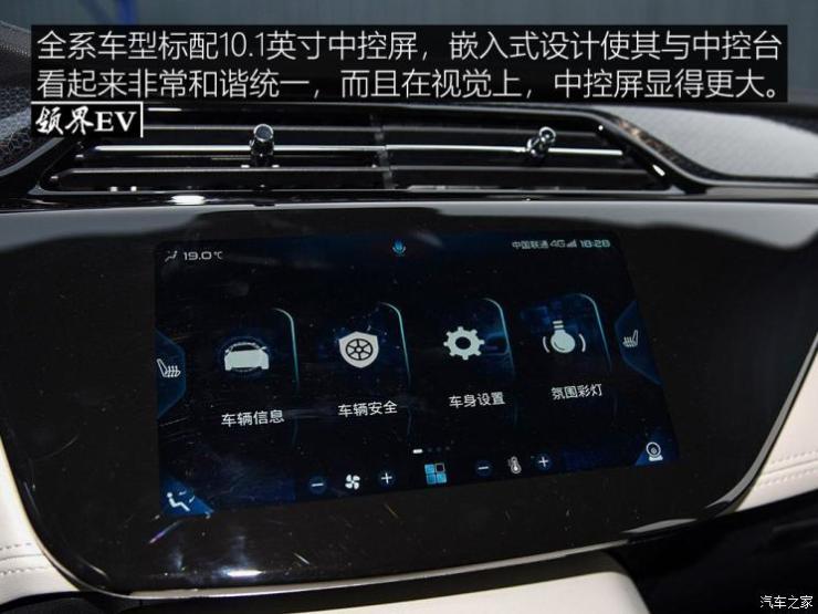 江铃福特 领界EV 2019款 星领型